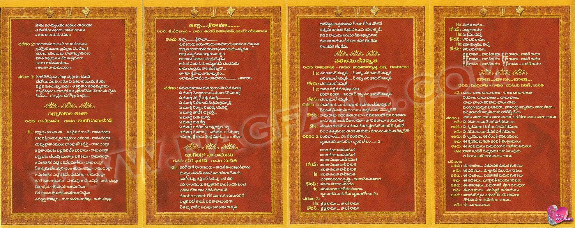 Sri Ramadasu Movie Songs Download Free - Guida Travels : powered by  Doodlekit